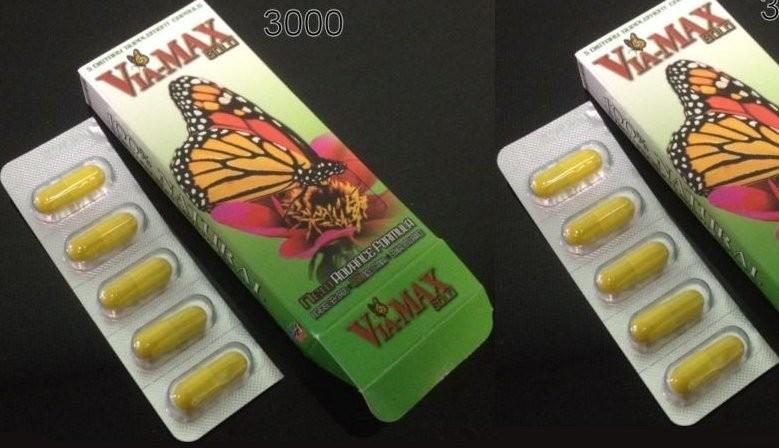 10 Single packs or 2 Small box(5 Capsules per Box)